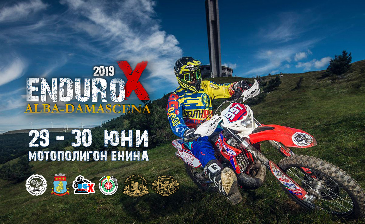 EnduroX Alba-Damascena
